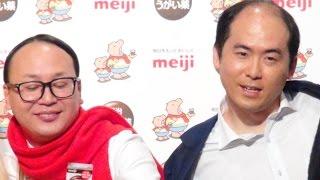 ムビコレのチャンネル登録はこちら▷▷http://goo.gl/ruQ5N7 「明治うがい...