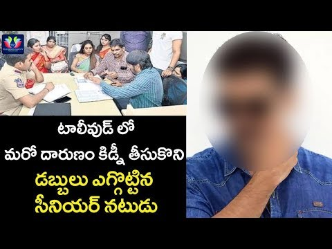 Complaint Filed Against Cine Artist Balaji | Celebrity Updates | TFC Filmnagar