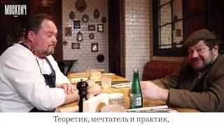В первый раз: ресторан «Матрешка» на Кутузовском проспекте