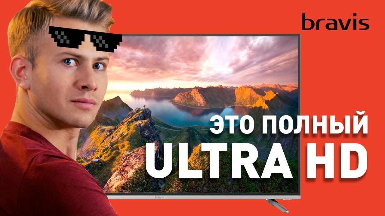 wifi smart TV приставка купить (Для телевидения ТТК, например .