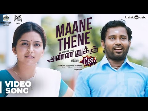 Annanukku Jey | Maane Thene Video Song | Dinesh, Mahima Nambiar | Vetrimaaran | Arrol Corelli