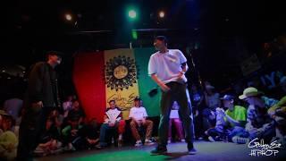 [16-3 Balker vs 이도건] 2018 Golden Era of Hiphop ROOKIE vol.5