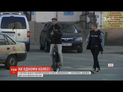 В Україні набирає