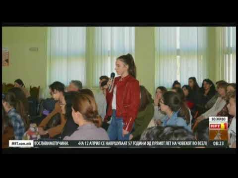 Гостување на МИМО на МТВ1 [Џевахире Пруси Зајази и Дејан Ризински]