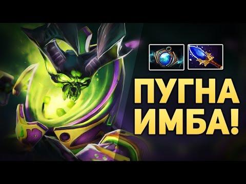 видео: ПУГНА СОСЁТ! #4 [dota imba]