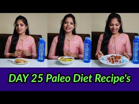 day-25-paleo-recipe -paleo-diet -paleo-weight-loss
