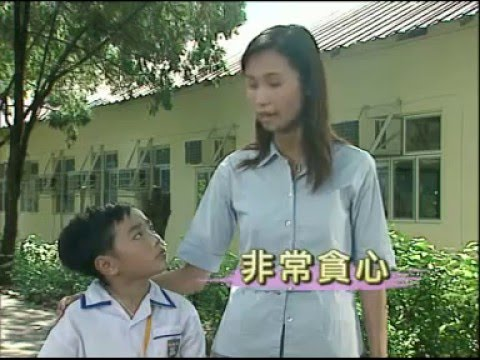 ETV 小學中文科二年級 - 我愛聽故事 (2001) - YouTube