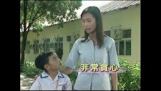 ETV 小學中文科二年級 - 我愛聽故事 (2001)