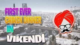 Vikendi Snow Map Chicken Dinner PUBG | MY FIRST GAME EVER |