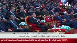 بالفيديو..«محلل سياسي»: السيسي حريص في كل مناسبة لتقديم الدعم لأبناء شهداء الشرطة