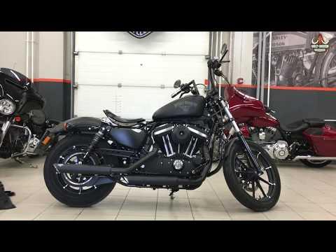 Custom Harley-Davidson Sportster Iron 883, 2015