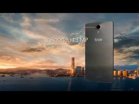 True SMART 4G HD Voice ราคาเพียง 1990.-