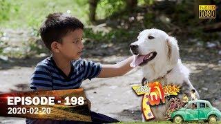 Hathe Kalliya  | Episode 198 | 2020- 02- 20 Thumbnail