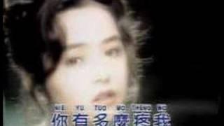 Cen Te Ai Wo MP3