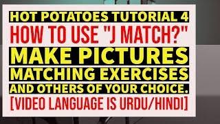 البطاطا الساخنة التعليمي 4 | J المباراة | كيفية إنشاء التفاعلية مطابقة تمارين | [ الأردية/الهندية ]