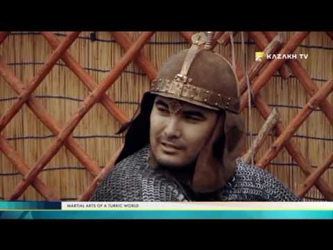 Martial Arts of a Turkic world  №3 (23.12.2016) - Kazakh TV