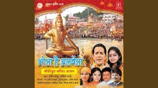 Kanwar Leke Bhole Ki Niklo