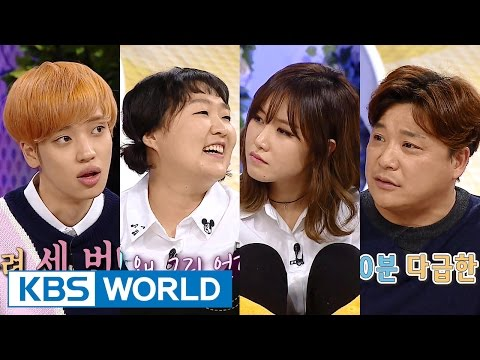 Hello Counselor - Niel, Yun Jeongsu, Yezi & Lee Suji (2016.02.01)