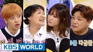 Hello Counselor - Niel, Yun Jeongsu, Yezi & Lee Suji (2016.02.01)