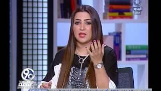 بالفيديو.. إعلامية: الشعب المصري ملوش كاتلوج