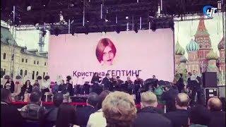 Новгородка Кристина Гептинг стала победителем в категории «Проза» литературной премии «Лицей»