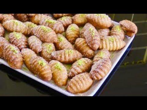 Khajoor - Afghani Khajoor Recipes - Afghan Dessert