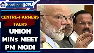 Union ministers meet PM Modi ahead of talks with farmers | Oneindia News