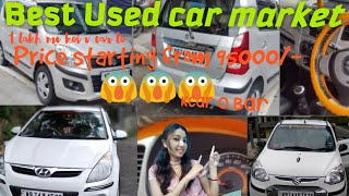 Used Car in siliguri |Second hand car market |Kalimpong |i20|Wagonr|omni|Fortuner|Alto
