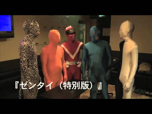 映画『+1 プラス ワン vol.4』予告編