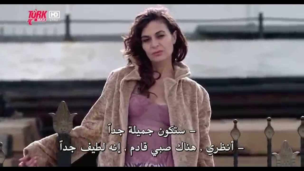 Download فيلم الجسد Vücut مترجم للعربية جودة عالية