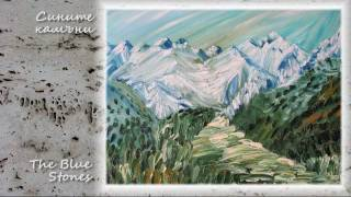 Finger Paintings - Lanscapes from BG by Mirela Asenova - project
