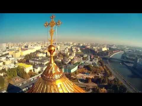 Moscow - The capital city of Russia