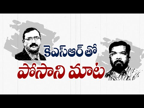 LIVE : Big News With TV5 Murthy | Special Live Show | TV5 LIVE from YouTube · Duration:  59 minutes 34 seconds