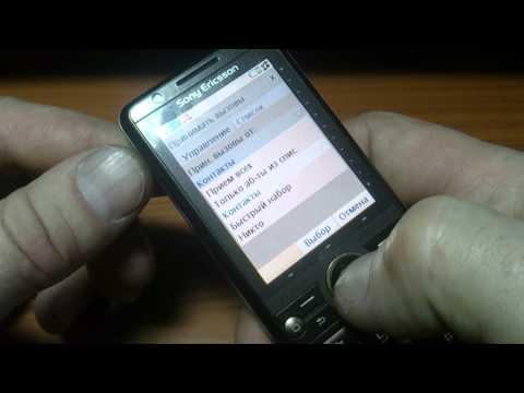 Sony ericsson w850i firmware download