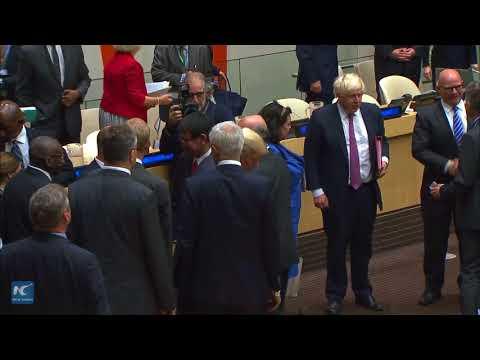 Donald Trump debuts at UNGA in 13-minute meeting