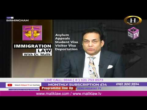 immigration Law with Dr Malik 2 Feb 2018
