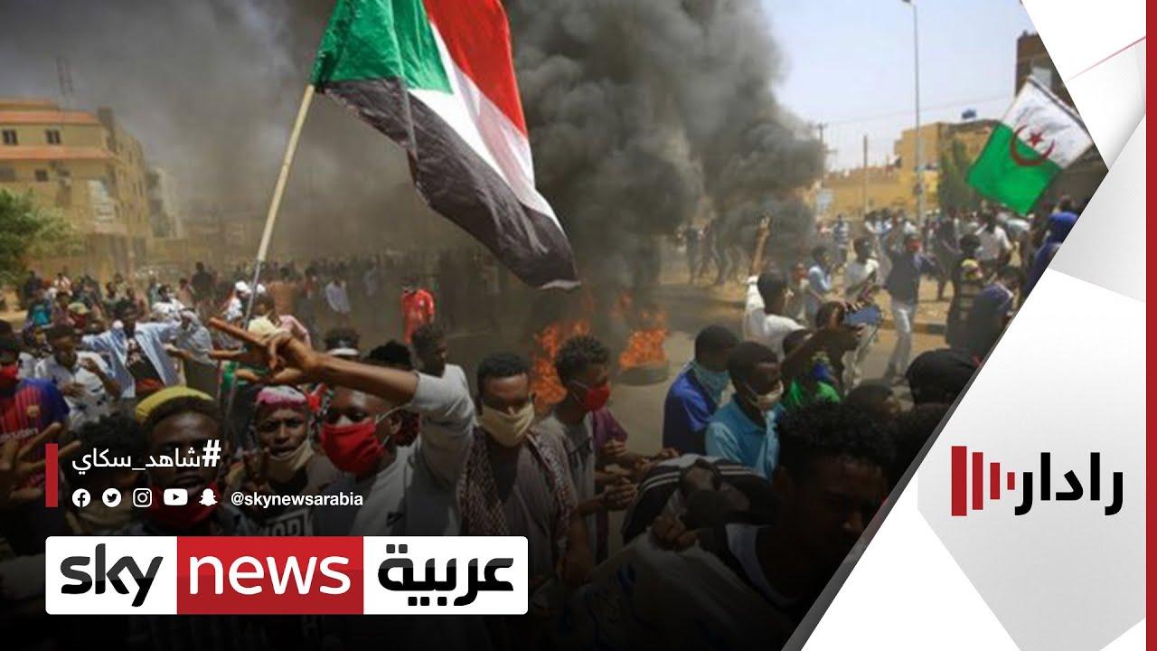 السودان.. مئات الآلاف يخرجون في احتجاجات تطالب بحكم مدني للبلاد | #رادار  - نشر قبل 29 دقيقة