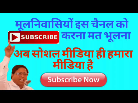 पेशवा ब्राह्मणो ने करवाया  भीमा कोरेगाव पर हमला peshwa brahmano ne karwaya bhima koregaon par hamla