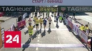 Московский марафон пройдет 24 сентября