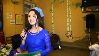 Свадьба в Самаре. видеосъемка в Самаре.Поздравление сестры с Днем свадьбы.
