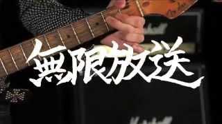 Directed by Akane Kumakubo(熊久保茜) Special thanks:TOHO GAKUEN.