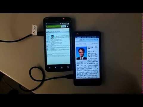 one2free HTC Velocity 4G Demo - Web Browsing.mp4