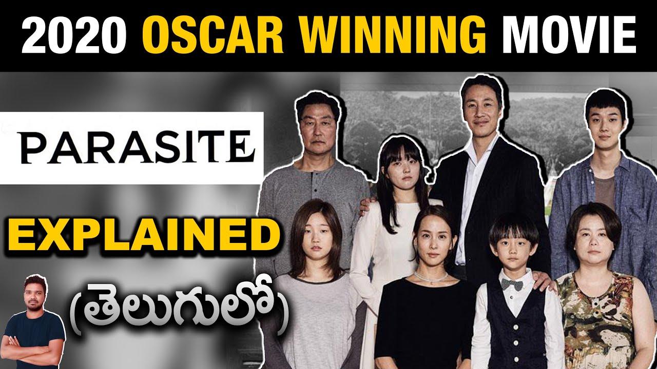 Download Parasite Movie Explained in Telugu | BTR creations