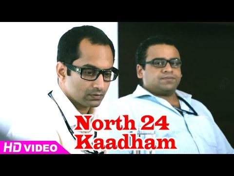 North 24 Kaatham Malayalam Movie | Scenes | Manager Requests Fahadh Faasil To Attend Conference