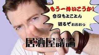 チャンネル登録をお願いします。 http://urx.red/ysj3.