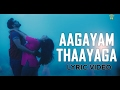 Download Aagayam Thaayaga - Lyric  | Yaadhumaagi Nindraai | Sid Sriram ft. Antony Kevin | Ashwin MP3 song and Music Video
