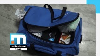 CIAL To Compensate Passenger Who Lost Valuables From Baggage| Mathrubhumi News