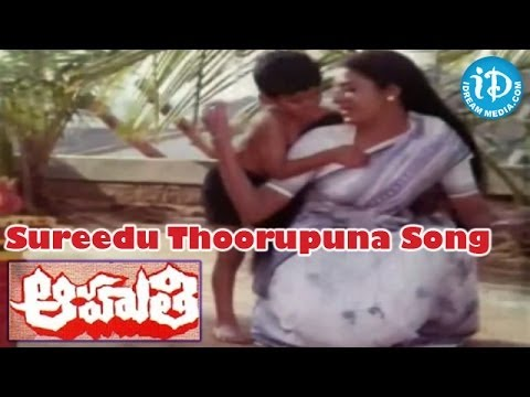 Aahuthi Movie Songs  Sureedu Thoorupuna Song  Rajasekhar  Jeevitha  Aahuthi Prasad