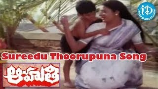 Aahuthi Movie Songs - Sureedu Thoorupuna Song - Rajasekhar - Jeevitha - Aahuthi Prasad