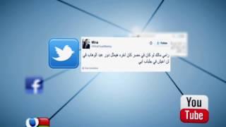 المصري تريند| #رامي_مالك «صاحب جائزة الإيمي»
